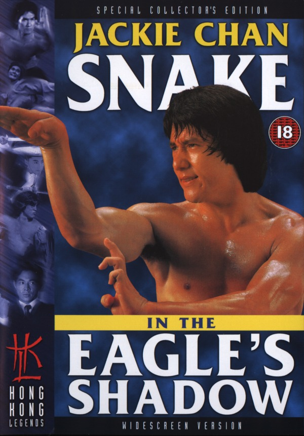 Snake_in_the_eagles_shadow_dvd1