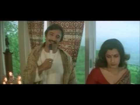Kiesi Nazar Ko by Bhupinder Singh & Asha Bhonsle