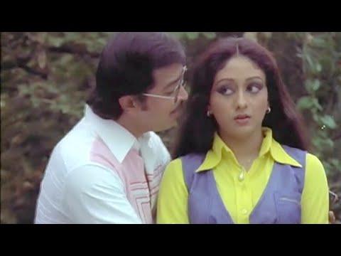 Tumse Mila Tha Pyar by Kishor Kumar & Lata Mangheshkar