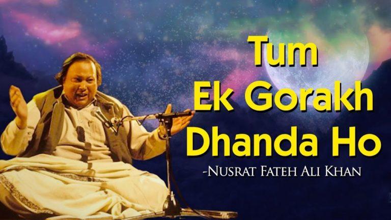 gorakh dhanda