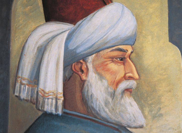 Portrait of Gialal al-Din Rumi