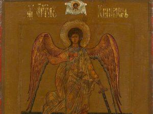guardian_angel Fravashi