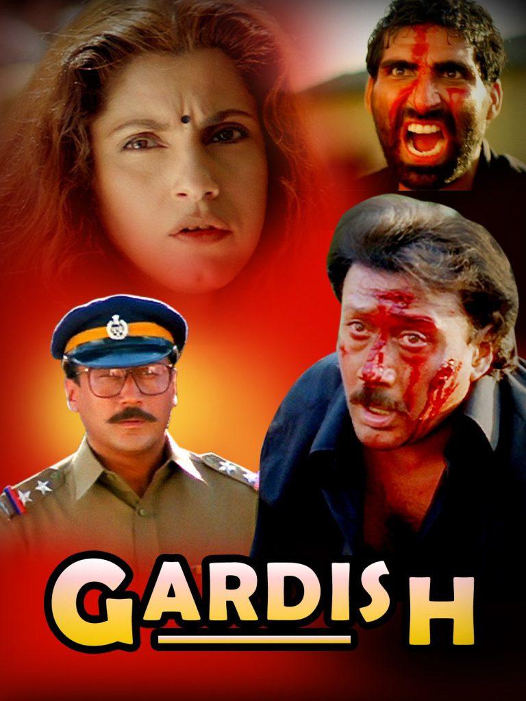 Gardish big