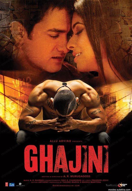 Ghajini medium