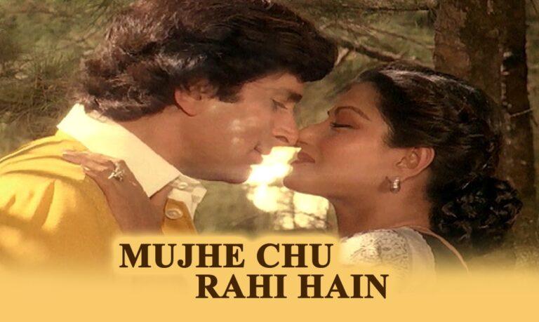 mujhe chuh rahi hai (1)
