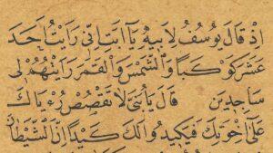 sufi litrature